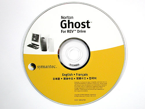 Norton ghost portable 15